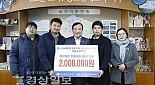 남울산팔각회, 재가노인세대 나들이사업 지원 후원금으로 200만원 지원