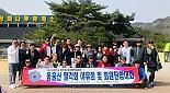 동울산팔각회, 회원야유회