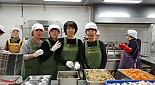 한마음여성팔각회 남구근로복지회관 배식봉사(3.6)