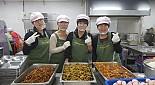 한마음여성팔각회 남구근로복지회관 배식봉사(4.2)