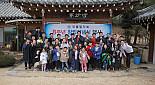 무룡팔각회, 창립8주년 기념행사(2.25)