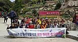 한결여성팔각회, 회원연수회 겸 단합대회